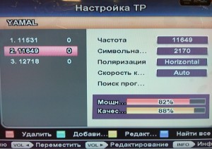 11649_tv