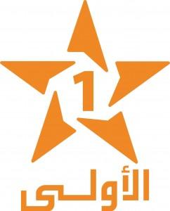 Al_Aoula_Maroc