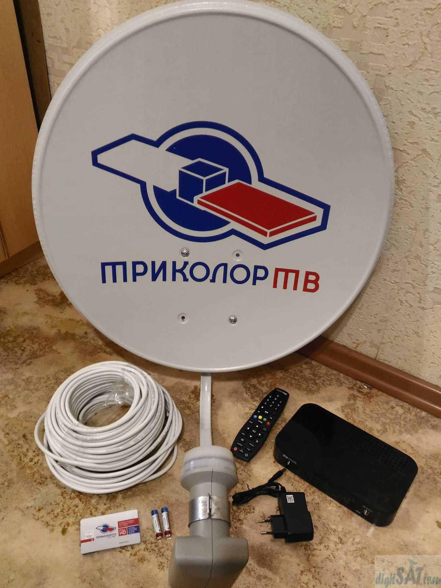 Настройка Триколор ТВ